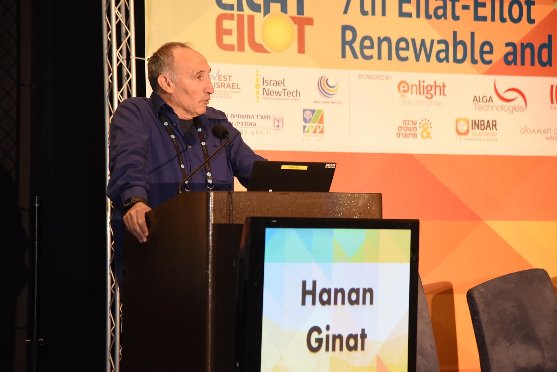 EILAT_EILOT_2016_0170   Eilat Eilot International Renewable